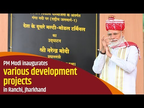 PM Modi inaugurates various development projects and schemes in Ranchi, Jharkhand | PMO