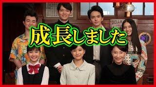 朝ドラ「べっぴんさん」にイケメン登場!2017年1月からは子どもたちが成...