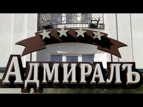 Адмирал Отель 4* в Севастополе