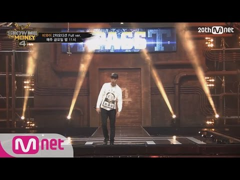 [SMTM4][Uncut] BeWhy @ 2nd Audition FULL ver. EP.04