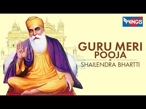 Guru Mera Mandir Guru Meri Pooja Awesome Bhajan