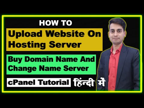 How to upload static website on hosting server | cpanel tutorial | domain setup | Hindi