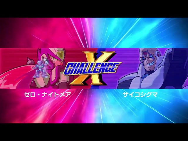 X Challenge Vol.2 Stage 6 [Hard] [COMMENTATED] - Mega Man X Legacy Collection 2