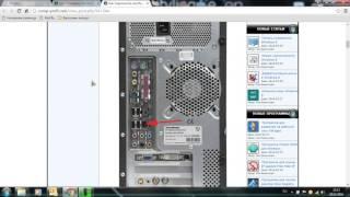 Как создать локальную сеть между двумя (несколькими) компьютерами