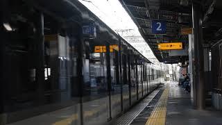 【枚方もよし市HM付き】京阪3000系 3003F 特急淀屋橋行き   東福寺通過