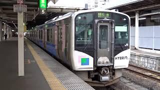 JR東日本 仙石東北ライン 快速石巻行き HB-E210系  仙台 東日本旅客鉄道