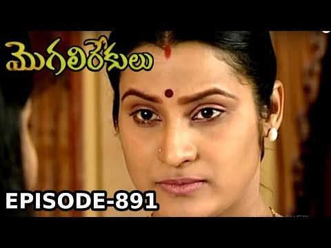 Episode 891 | 18-07-2019 | MogaliRekulu Telugu Daily Serial | Srikanth Entertainments | Loud Speaker
