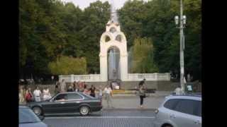 видео Второй по величине город Украины