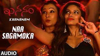 naa-sagamoka-full-song-khananam-telugu-movie-aryavardan-karishma-baruah-avinash