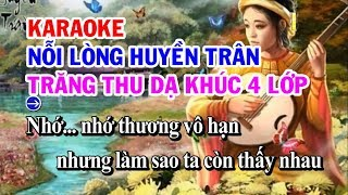 KARAOKE NỖI LÒNG HUYỀN TRÂN    TRĂNG THU DẠ KHÚC 4 LỚP    KARAOKE TIỂU PHƯƠNG