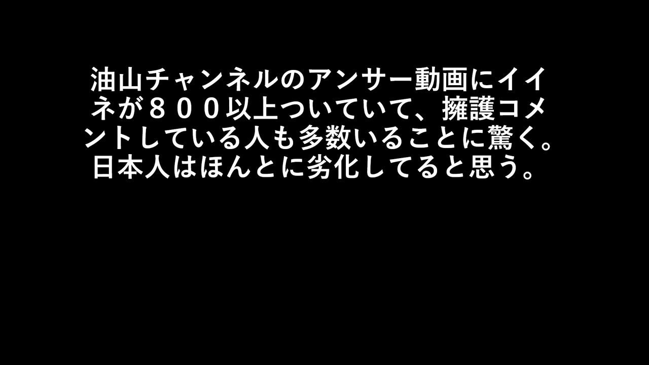 ピュアラブ セーフティ だいわ 長野県上田市の玉木組は主なシノギが上田市や千曲市、坂城町、松本市などで女子中学生、女子高生を拉致してきてシャブ漬け(覚せい剤漬け)にして売春をやらせること