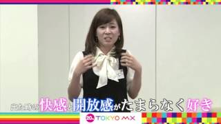 TOKYO MX開局20周年企画 アニバーサリーアナウンサーの1次選考通過者15...