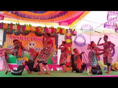 Aamar parake nai aibu buli re (sambalapuri) song in annual function at mk college gurandi 2k19 thumbnail