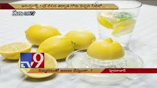 Side effects of Lemon water detox - TV9