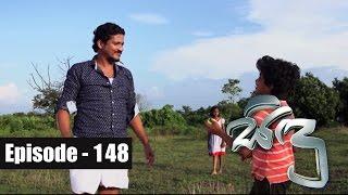 Sidu | Episode 148 01st March 2017 Thumbnail