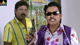 Where is Vidya Balan Movie Sampoornesh Babu Comedy with Prabhas Srinu | Sri Balaji Video