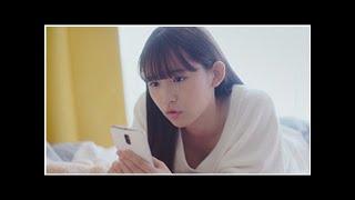 [浅川梨奈]「マンガup!」cmで部屋デート.