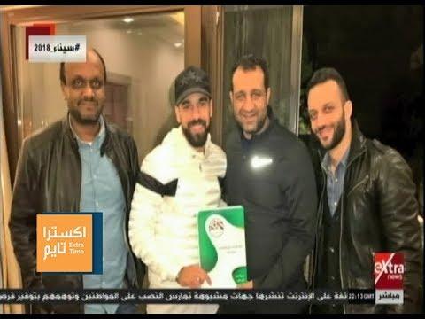 بالفيديو .. لاؤل مرة تفاصيل توقيع عبد الله السعيد مع الزمالك وحقيقة عقد ال60 مليون