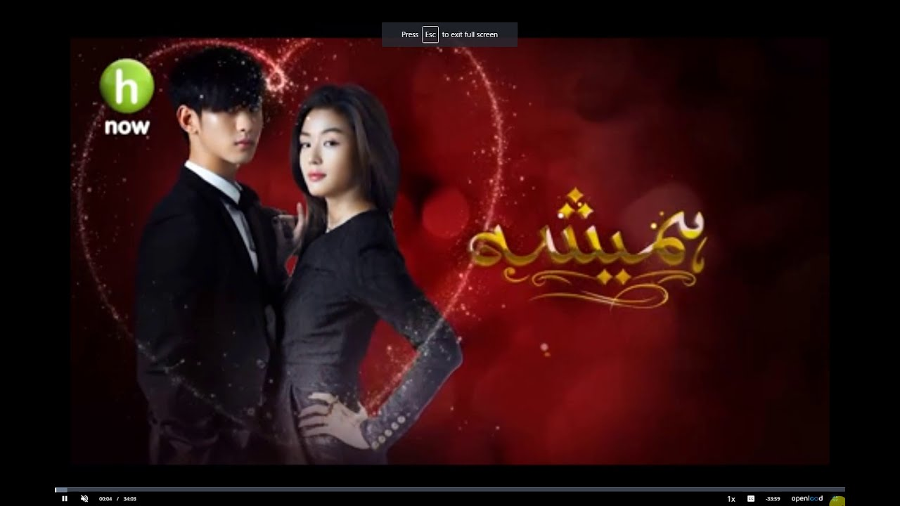How To watch and Download K drama in Hindi Urdu