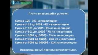 Стратегия: как зарабатывать 100$ в сутки с AlfaReserve!