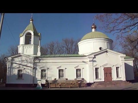 Таганрог.    Храм во имя Всех святых (Всехсвятская церковь)