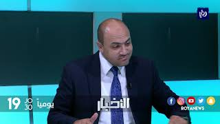 وزير الأوقاف يصف موسم الحج ‏المنقضي بالنوعي مقارنة بالسنوات الماضية - (12-9-2017)
