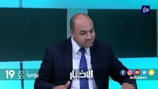 وزير الأوقاف يصف موسم الحج المنقضي بالنوعي مقارنة بالسنوات الماضية - (12-9-2017)