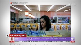 У Мережі з'явилася реклама, у якій Меган Маркл зіграла пересічну американку