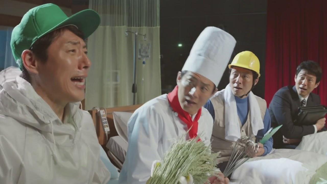 ベスト 生命 明治 スタイル 安田