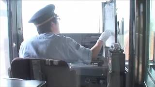 Download Video Shizuoka Train Driver Japan MP3 3GP MP4