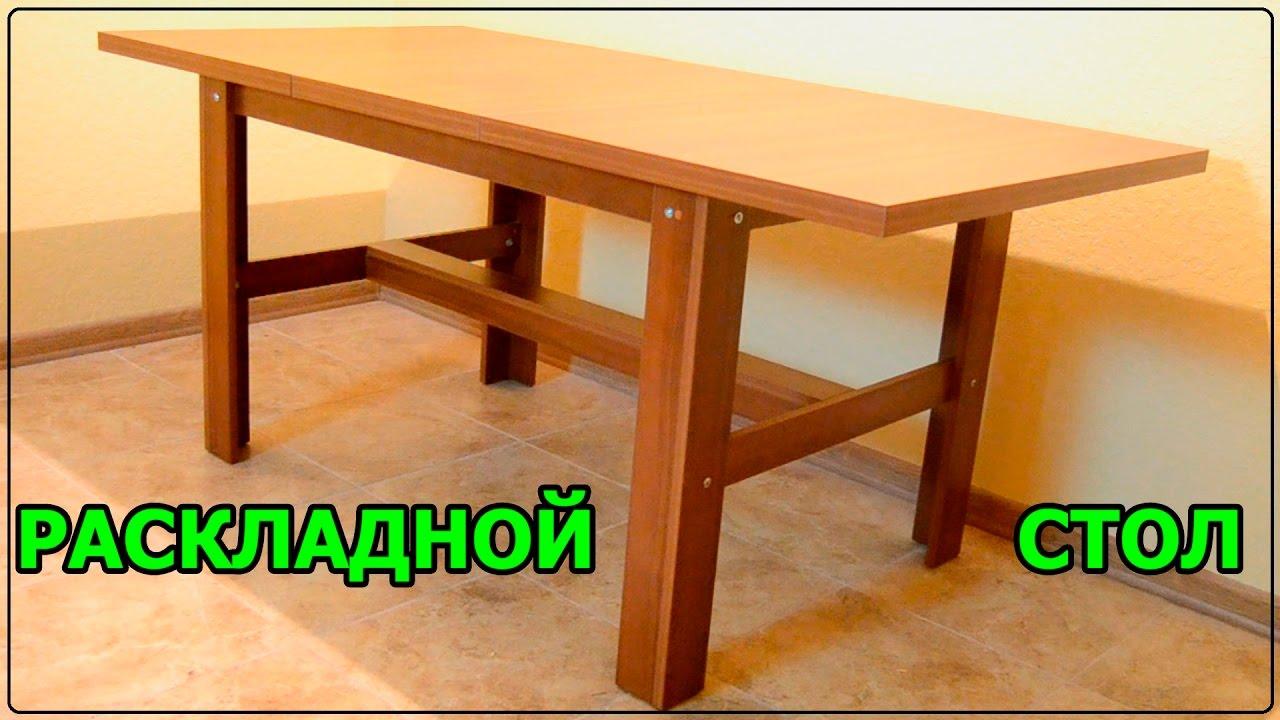 В интернет магазине ашан вы можете купить столы по лучшей цене. В нашем каталоге представлен огромный ассортимент столов.