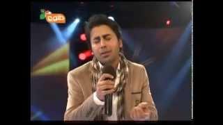 Shafiq Murid waqti rafti Lyric: Haroon Rahoon تصنیف: هارون راعون