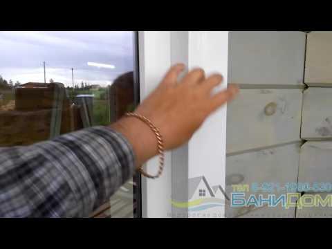 Как сделать обналичку пластиковых окон снаружи деревянного дома