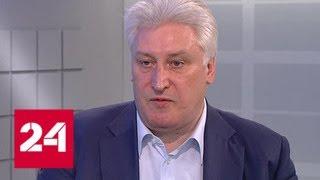 Игорь Коротченко: подводный беспилотник