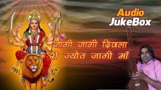 Shyam Paliwal Bhajan | Jagi Jagi Diwala Ri Jot | Audio Jukebox | Rajasthani Mataji Bhajan