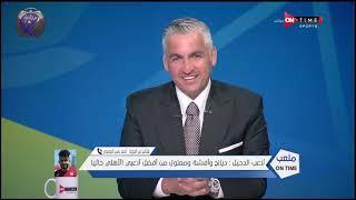 لاعب الدحيل القطري: الأهلي يمتلك لاعيبة مميزة. ومواجهته ستكون صعبة (فيديو)