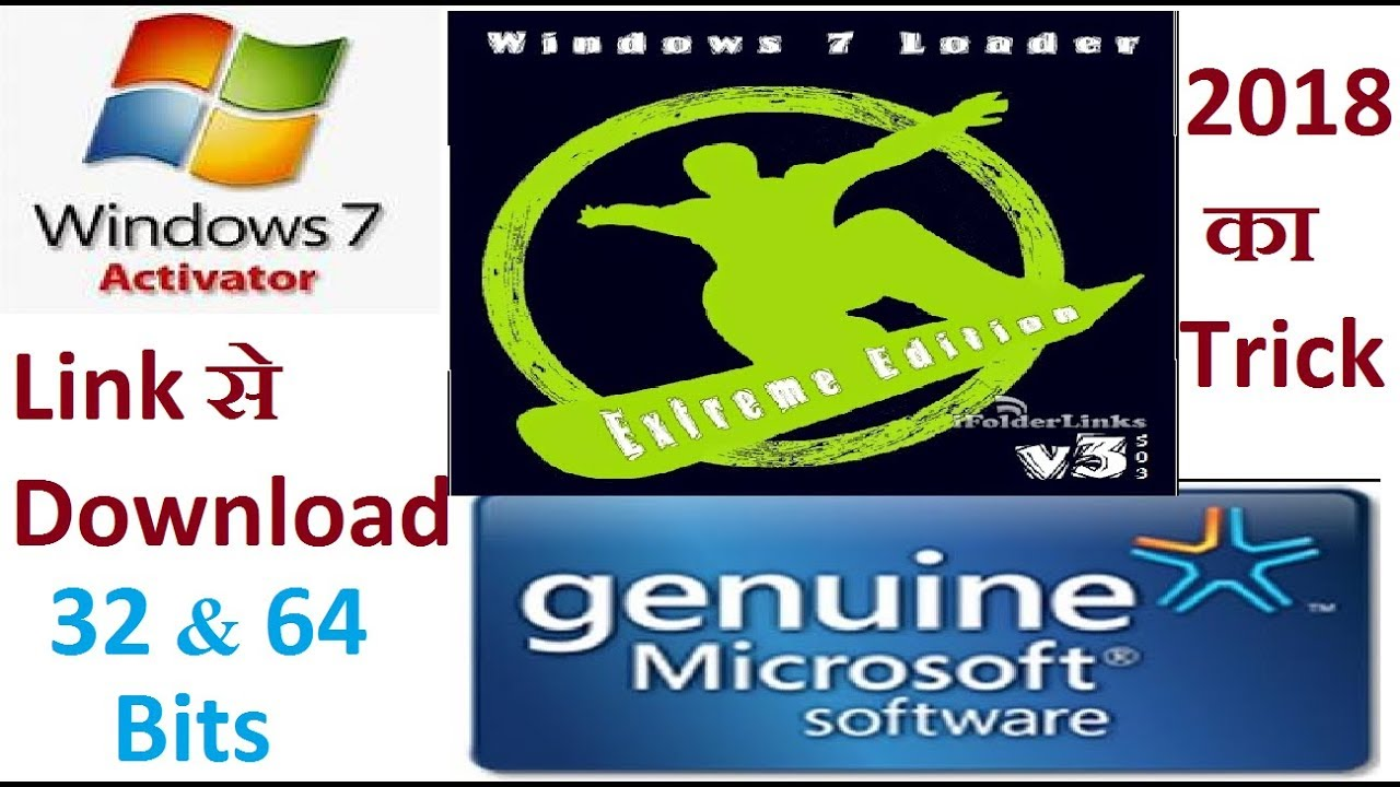 Windows 7 activator free download for all version (100% free! ).