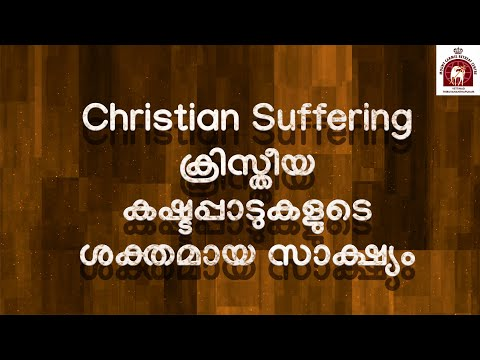 A powerful Testimony of Christian Suffering