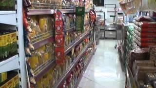 Baixar Supermercado Colonial RedeForte