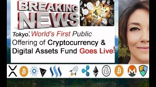 World's FIRST public offering Cryptocurrency Digital Assets Epoch Partners, Bakkt  Bitcoin, Fidelity