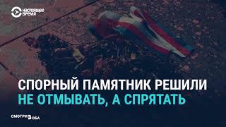 Маршал раздора: конфликт вокруг статуи Конева вЧехии иРоссии