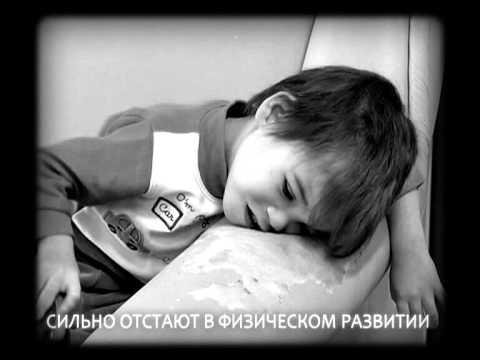 Дети алкоголиков  1