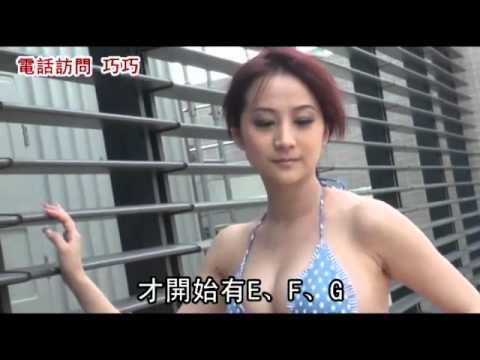 Video Lucu iPhone Dijepit Dengan Payudara Wanita
