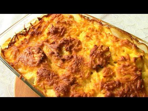 Рецепт ЗНАМЕНИТЫЙ КАРТОФЕЛЬ с мясом ПО-ФРАНЦУЗСКИ. Необыкновненно вкусная картошка
