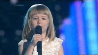 Ярослава Дегтярёва Голос дети 29 апреля 2016