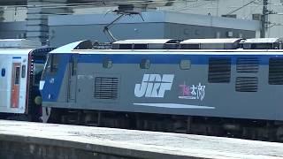 山陽本線 下り 甲種輸送 8863レ EF210-126号機 牽引 JR九州 YC1系 6両 蓄電池搭載型ディーゼルエレクトリック車両(ハイブリッド車両)JR貨物 2020.5.22 01780