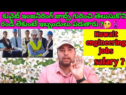 Engineering Jobs In Kuwait | Kuwait Engineering Jobs And Salary | Facts About Kuwait