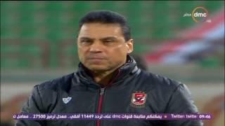 8 الصبح - الكابتن محمد عامر يتحدث عن أسباب ظهور الأداء السيئ للأهلى أمام الإسماعيلي