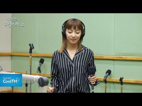 루나 Luna 'Free Somebody' 라이브 LIVE / 160530[유지원의 옥탑방 라디오]