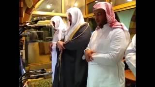 Janazah Salah led by Sheikh Maher, Masjid Al Haram Makkah
